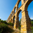 Wide angle shot of Aqueduct  in Tarragona — Stock Photo