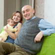 Стоковое фото: Parents with newborn child