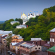 Historic district of Nizhny Novgorod. Russia — Stock Photo