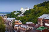Distretto storico di nizhny novgorod. russia — Foto Stock