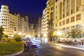 Night view of Placa del Ajuntament. Valencia — Stock Photo