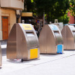Stock Photo: Garbage cans for separation of rubbish