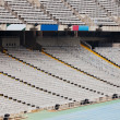 Foto de Stock  : Large stadium. Nobody