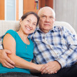 Portrait of loving mature couple together — Stock Photo