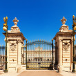 Gate of Royal Palace. — Stock Photo #47099243