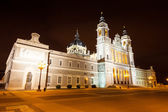Almudena cathedral in Madrid, Spain — Stock Photo