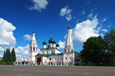 Church of Elijah the Prophet in Yaroslavl — Stock Photo