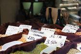 Soybean  in shop window   — Stock Photo