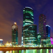 Moscow International Business Center — Stock Photo #50925589