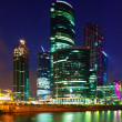 Moscow International Business Center — Stock Photo #50925607