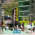 Постер, плакат: Andorra la Vella