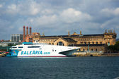 Catamaran ferry at Port Vell.  Barcelona, Spain — Stock Photo