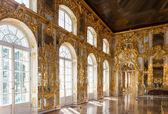 Interior of Catherine Palace — Stock Photo