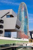 Torre agbar — Stock Photo
