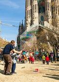 Sagrada Familia — Stock Photo