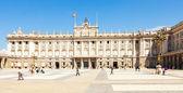 Royal Palace — Stock Photo