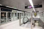 Interior of  metro station — Stock Photo