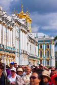 Catherine Palace in Tsarskoye Selo, St. Petersburg — Stock Photo