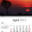 2013 Calendar. April — Stock Photo #16250927