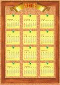 ベクトル カレンダー 2013 年. — ストックベクタ