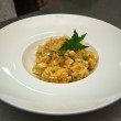 Stock Photo: Cooked risotto