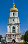 Belfry of a Saint Sophia Cathedral — Stock Photo