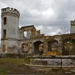 Ruins of destroyed castle — Photo