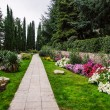 Pathway in park — Stock Photo #36034113