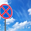Road sign and blue sky — Stock Photo