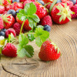 Fresh berries — Stock Photo #28721157