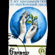 USSR - CIRCA 1982: A stamp printed in USSR shows 10-year program of UNO on the Environment, circa 1982 — Stock Photo