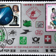 DPR KOREA - CIRCA 1986: A stamp printed by DPR KOREA (North Korea) honoring 10 th anniversary of the issue of stamps of the DPR Korea, circa 1986 — Stock Photo