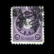 CHINA - CIRCA 1934: A stamp printed in China shows pattern with flower in the center, circa 1934 — Stock Photo