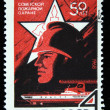 RUSSIA - CIRCA 1968: stamp printed by Russia, shows Soviet star  — Stock Photo