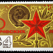 "USSR - CIRCA 1967: A stamp printed in the USSR (Russia) shows a Emblem of USSR and Red Star with the inscription ""50 heroic years"", from the series ""50th anniversary of October Revoluti — Stock Photo"