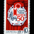 USSR - CIRCA 1973: A Stamp printed in USSR devoted to 50th anniversary of the Mossovet Theaters in Moscow, series, circa 1973 - Stock Photo