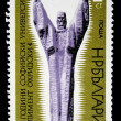 BULGARIA - CIRCA 1978: A stamp printed in Bulgaria shows monument of Clement of Ohrid and honoring 90 years of Sofia univercity named Clement of Ohrid, circa 1978 — Stock Photo