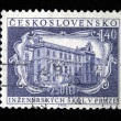 Stock Photo: CZECHOSLOVAKI- CIRC1958: stamp printed in Czechoslovakihonoring 250 years of engineering school in Prague, circ1958