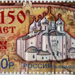 RUSSIA - CIRCA 2009: A stamp printed in Russia shows St Nicholas Cathedral in Veliky Novgorod, circa 2009 — Stock Photo