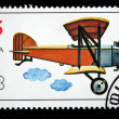 BULGARIA - CIRCA 1988: A stamp printed in Bulgaria shows airplane, circa 1988 — Stok fotoğraf
