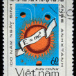 Stock Photo: VIETNAM - CIRC1979: stamp printed in Vietnam shows Albert Einstein famous formula, series, circ1979