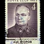 Постер, плакат: USSR CIRCA 1983: A stamp printed in the USSR shows Alexander Ilyich Yegorov circa 1983