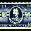 ROMANIA - CIRCA 1959: A stamp printed in Romania shows Alexander John Cuza, circa 1959 - Stock Photo