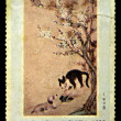"DPR KOREA - CIRCA 1978: A stamp printed by DPR KOREA (North Korea) shows draw by artist Ame Lee ""Kitten and Puppy"", 1499, circa 1978 - 图库照片"