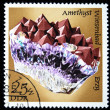 DDR - CIRCA 1985: A stamp printed in DDR (East Germany) shows semiprecious stone Amethyst, circa 1985 — Stok fotoğraf