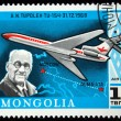 Stock Photo: MONGOLI- CIRC1978: stamp printed by Mongolia, shows Tupolev, supersonic plane TU 154, circ1978.