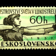 CZECHOSLOVAKIA - CIRCA 1957: A stamp printed in Czechoslovakia shows archer, circa 1957 — Stock Photo