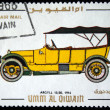 Royalty-Free Stock Photo: UMM AL QIWAIN - CIRCA 1968: A stamp printed in one of the emirates in the United Arab Emirates shows vintage car Argyll 15-30 - 1914 year, full series - 48 of stamps, circa 1968