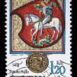CZECHOSLOVAKIA - CIRCA 1979: A stamp printed in Czechoslovakia shows arms of city Vysoke Myto, series, circa 1979 - Stock Photo