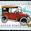 "HUNGARY - CIRCA 1975: A stamp printed in Hungary shows vintage car Arrow 1915 year with the same inscription, from the series ""75 years of Hungarian Autoclub"", circa 1975 — Stock Photo"